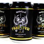 ヘヴィメタル/ハードロックのビールやお酒は今ネットで簡単に購入可能!
